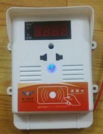 烁飞电子SF-M1-4自助充电站