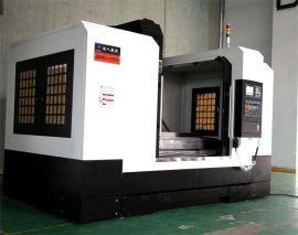 钜人数控机床加工中心cnc1270 重载切削 高速度稳定
