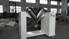500升V型混合机 三维摆动混和机 化工混合机 卧式混合机