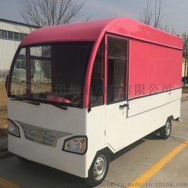 多功能电动四轮餐车电动中巴车小吃车房车冷饮车巴士车中巴小吃车