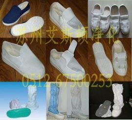防静电工作鞋厂家直销