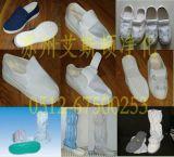 防靜電工作鞋廠家直銷