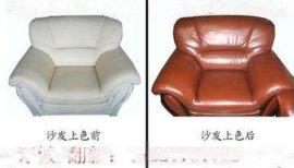 专业沙发翻新换皮换布卡座沙发定做沙发维修椅子翻新
