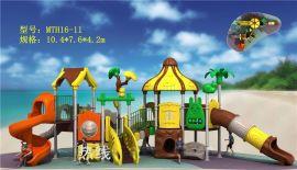 户外公园儿童拓展游乐设备价格18500236613