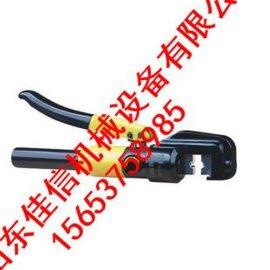 YQK-120液压压接钳压线钳,压接钳压线钳厂家