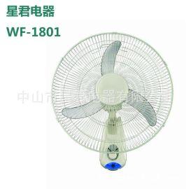 麦诗特WF-180118寸壁挂式风扇