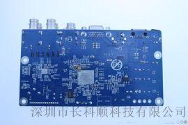 led灯珠插件加工 电源插件加工 插件后焊加工 插件加工厂代工组装