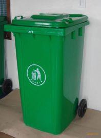 秦皇岛手拉式带轮带盖垃圾桶厂家厂价热销