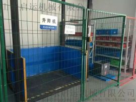 货梯简易双轨升降货梯电动液压升降机家用载人电梯固定升降平台
