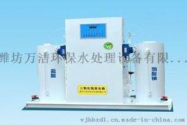 万洁环保WJDL-202 污泥脱水设备 污泥脱水机