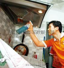 锦江区家庭油烟机清洗