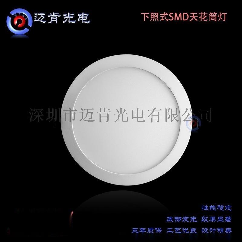 led筒灯12w圆形室内灯饰LED节能筒灯天花灯