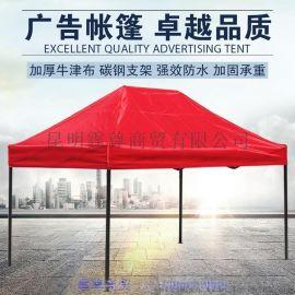 定制3*3M折叠广告帐篷,黑精钢铁管420D牛津布超强防风