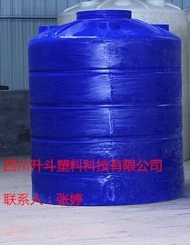 內江塑料儲罐5噸聚乙烯化工儲罐5立方升斗PT-5000L優質服務