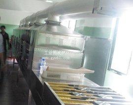 香精烘干机/香精干燥设备/香料烘干设备/香料干燥机