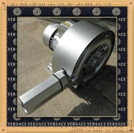 厂家直销功率12.5KW双叶轮旋涡式高压气泵,漩涡式高压鼓风机