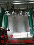 天津市污水曝气处理风机污水曝气鼓风机