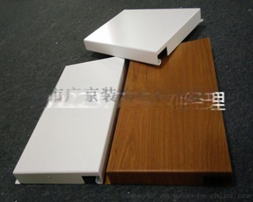紅色鏤空鋁單板-中式鏤空雕刻2.0厚鋁單板