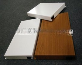 红色镂空铝单板-中式镂空雕刻2.0厚铝单板