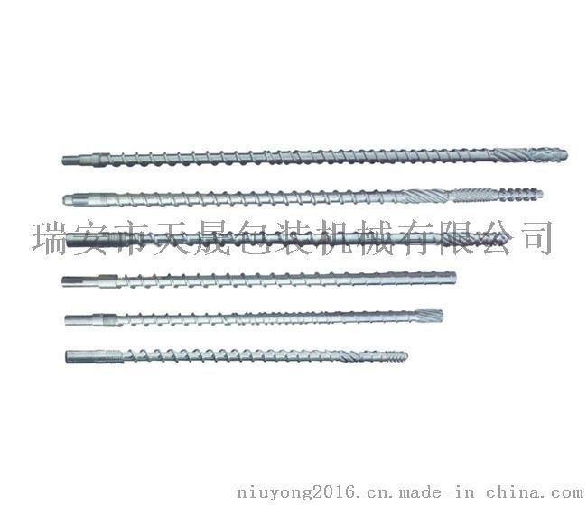 吹膜机螺杆