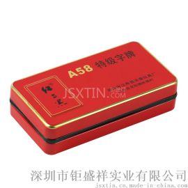 礼品铁盒 字牌扑克小铁盒 马口铁礼品盒厂家