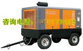 志高高压系列柴油移动式螺杆空气压缩机