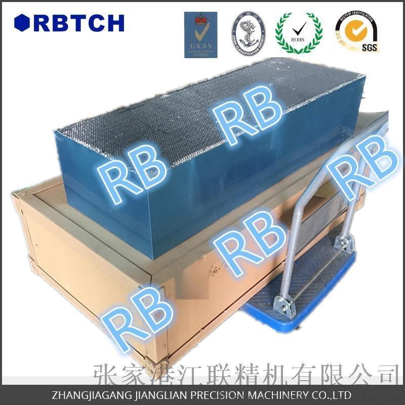 長期供應防撞蜂窩鋁,能量吸收塊,標定試驗用蜂窩鋁,碳纖維蜂窩板