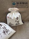 棉布面粉包装袋|帆布面粉包装袋批发价格【璞诚】
