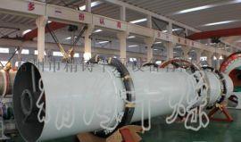 厂家直销回转滚筒干燥机 hzg直接加热式回转滚筒干燥机质量保证