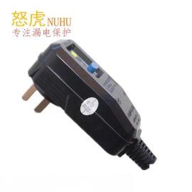漏电保护插头 漏电保护电源线 漏电保护器 漏电保护开关 大量供应