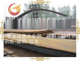 宁波供应15CrMO合金钢