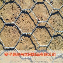 包塑石笼网,格宾石笼网,石笼网现货