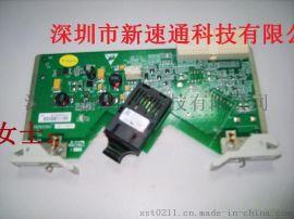 中兴S330SDH光传输设备