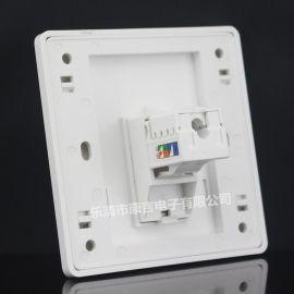 RJ45网线插座面板 86型一位单电脑插座面板 86型网络墙壁插座面板