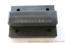 平移设备nga工程塑料合金滑块板