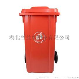 宜昌30-240L户外环卫垃圾桶价格120L小区塑料垃圾桶批发室外清洁桶带轮带盖小区垃圾桶生产厂家
