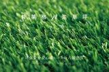 幼儿园仿真人造草坪,草坪地毯