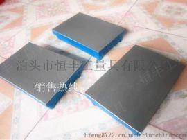铸造之乡厂家专业生产铸铁研磨平台平板异型可订做