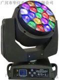 cl-lm1941华灯19颗蜂眼调焦摇头灯
