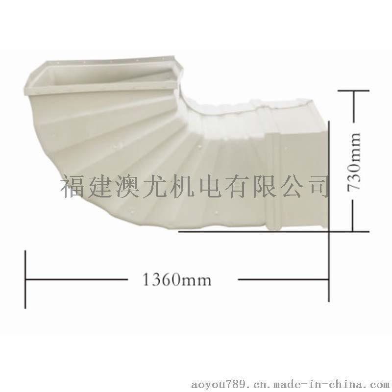 澳尤 生产批发  环保空调风管  蒸发式冷风机塑料管道