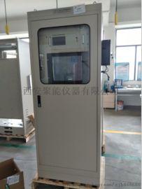 砖瓦厂CEMS烟气在线监测系统