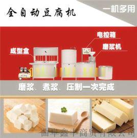 河北豆腐机厂家 多功能豆腐机价格 小型豆腐机操作免费教技术