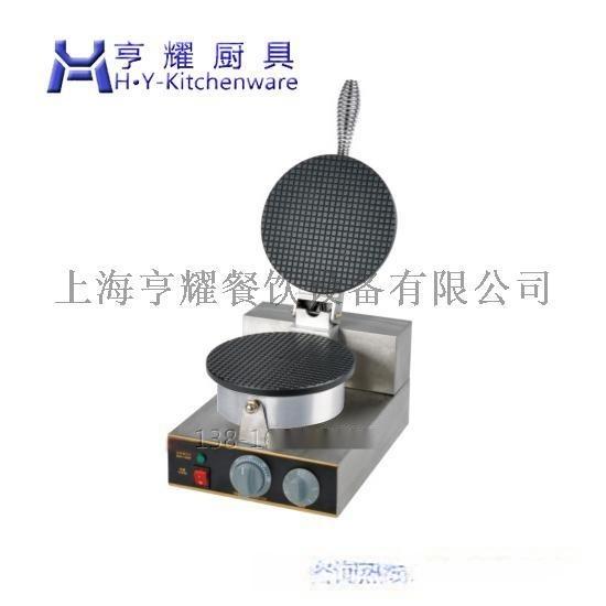 单头雪糕皮机器,上海双头雪糕皮机,电蛋卷脆皮机,小型鸡蛋卷机