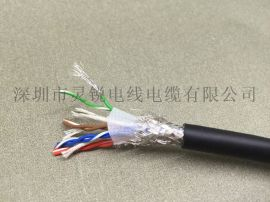 8芯4对0.26mm2 22AWG工业以太网千兆拖链网线 耐折耐弯曲1000万次