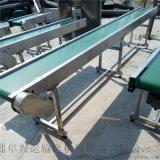 铝型材散料皮带输送机 600带宽耐磨耐用皮带机