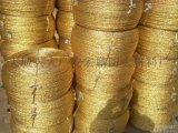 黄金绳电化铝绳打包绳大棚压模绳2mm-10mm