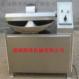 供应20L鱼豆腐斩拌机 蔬菜斩拌机 顺泽斩拌设备