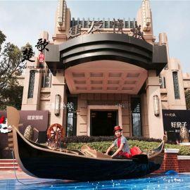 定制6m威尼斯贡多拉 欧式观光木船 手划玻璃钢贡多拉 公园景点装饰船