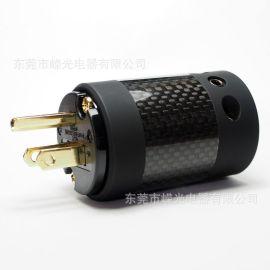 **音響插頭 NEMA 5-15P 高級功放插頭 鍍金音響插頭 鍍銠高級美規插頭