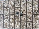 山东内墙漆十大品牌 艺术涂料加盟 艺术漆